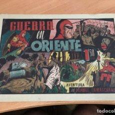 Tebeos: EL HOMBRE ENMASCARADO Nº 49 GUERRA EN ORIENTE ( ORIGINAL HISPANO AMERICANA) (COIB4). Lote 168949540