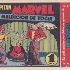 Tebeos: COMIC COLECCION EL CAPITAN MARVEL Nº 10. Lote 169558684