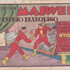 Tebeos: COMIC COLECCION EL CAPITAN MARVEL Nº 14. Lote 169558732