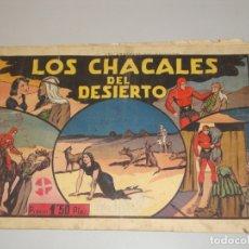 Tebeos: JORGE Y FERNANDO, UNA AVENTURA EN EL DESIERTO, 1 PTA, EDITORIAL HISPANO AMERICANA. Lote 171779489