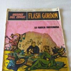 Tebeos: FLASH GORDON BURULAN 61 LOMO GASTADO. Lote 172940938
