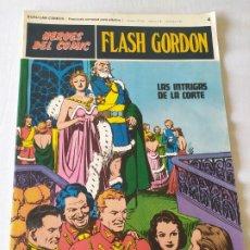 Tebeos: FLASH GORDON BURULAN 4. Lote 172940987