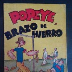 Tebeos: ANTIGUO TEBEO POPEYE BRAZO DE HIERRO, ED HISPANO AMERICANA ,75 CÉNTIMOS, VER FOTOS. Lote 175696285