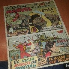 Tebeos: EL CAPITAN MARVEL, NUMEROS 47 Y 58 DE HISPANO AMERICANA, ORIGINALES. Lote 176839599