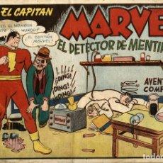 BDs: EL CAPITÁNMARVEL-18: EL DETECTOR DE MENTIRAS (HISPANO AMERICANA, 1947). Lote 177763675