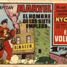BDs: EL CAPITÁN MARVEL-7: EL HOMBRE DE LOS 7 EMPLEOS (HISPANO AMERICANA, 1947). Lote 177763814