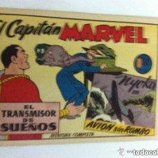 Tebeos: CAPITÁN MARVEL .Nº 45- MUY BIEN (EL TRANSMISOR DE SUEÑOS). Lote 182020495