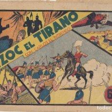 Tebeos: TIZOC EL TIRANO. CÓMIC DE HISPANOAMERICANA CON 4 CROMOS DEL ALBUM CENTELLA, DOS DEL F.C. BARCELONA. Lote 185905171
