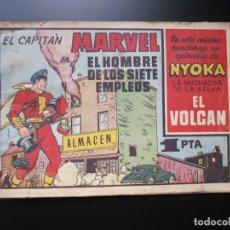 Tebeos: CAPITAN MARVEL, EL (1947, HISPANO AMERICANA) 7 · 1947 · EL HOMBRE DE LOS SIETE EMPLEOS. Lote 188469261