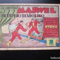 Tebeos: CAPITAN MARVEL, EL (1947, HISPANO AMERICANA) 14 · 1947 · UN ESPEJO DIABOLICO. Lote 188470226