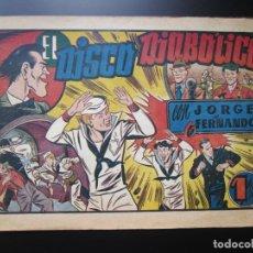 Tebeos: JORGE Y FERNANDO (1940, HISPANO AMERICANA) 52 · 1940 · EL DISCO DIABÓLICO. Lote 188485676