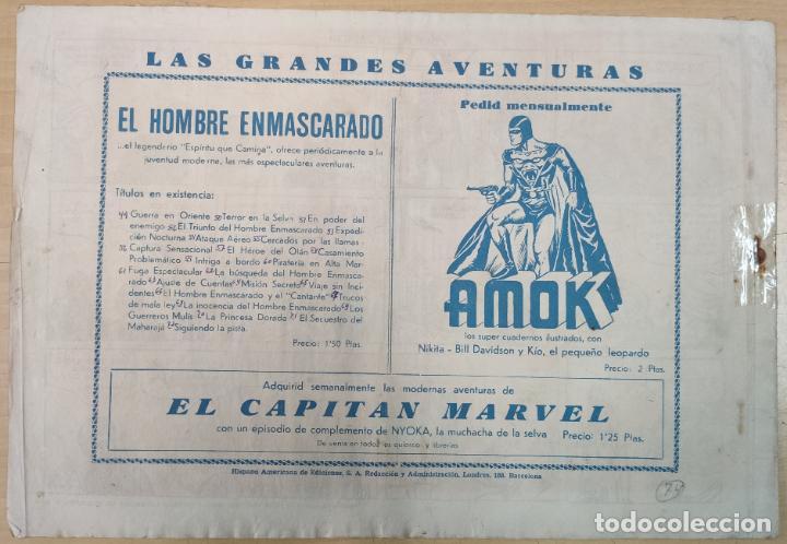 Tebeos: EL HOMBRE ENMASCARADO, COMPLOT EN PALACIO , HISPANO AMERICANA , ORIGINAL, H34 - Foto 3 - 190452953
