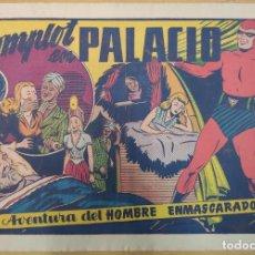 Tebeos: EL HOMBRE ENMASCARADO, COMPLOT EN PALACIO , HISPANO AMERICANA , ORIGINAL, H34. Lote 190452953