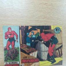 Tebeos: EL HOMBRE ENMASCARADO (1952) #3. Lote 191735085
