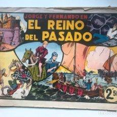 Tebeos: JORGE Y FERNANDO, Nº 11, HISPANO AMERICANA, EL REINO DEL PASADO. Lote 192436026