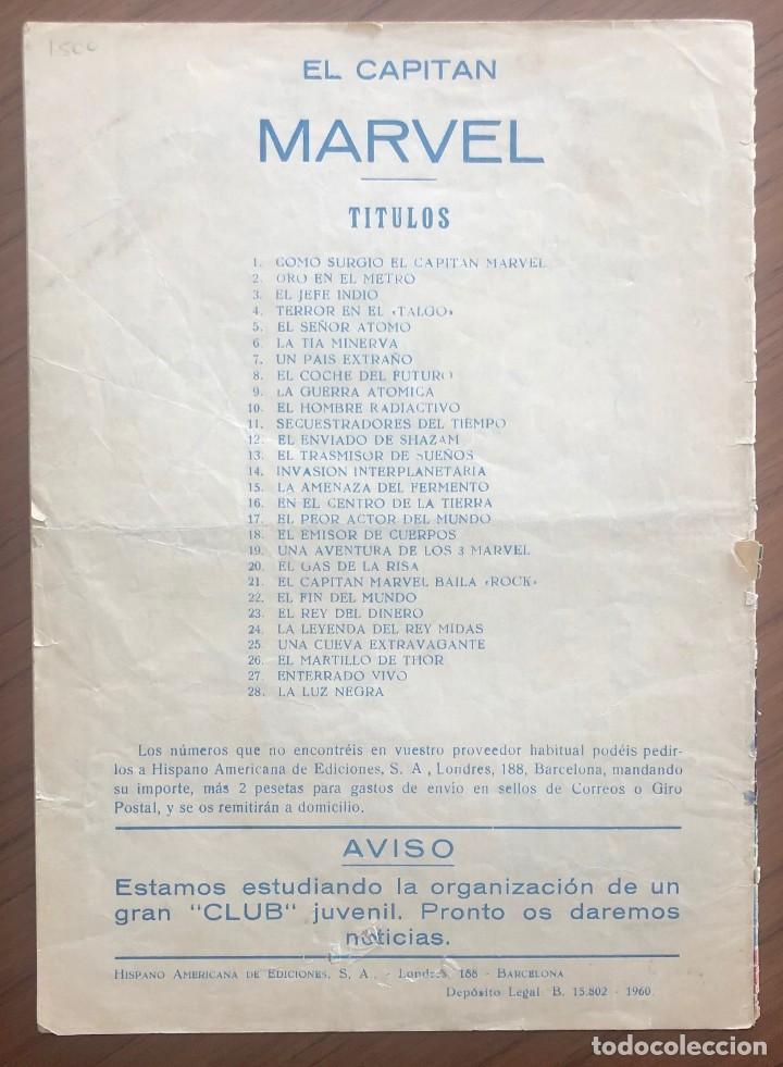 Tebeos: EL CAPITÁN MARVEL 27 ENTERRADO VIVO. (H.AMERICANA 1960) ORIGINAL EN BUEN ESTADO - Foto 4 - 193628880