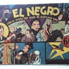 Tebeos: EL NEGRO CON EL INSPECTOR WADE DE SCOTLAND YARD. Lote 194933673