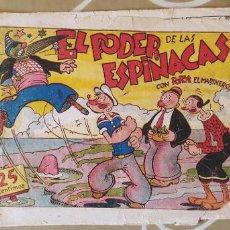 Tebeos: POPEYE EL MARINERO EL PODER DE LAS ESPINACAS HISPANO AMERICANA . Lote 195029965