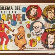 Tebeos: EL CAPITAN MARVEL Nº 79 EL DILEMA DEL CAPITÁN MARVEL. FACSIMIL. HISPANO AMERICANA.. Lote 195549870