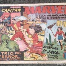 Tebeos: EL CAPITAN MARVEL Nº 75 EL TRIO DEL TERROR. ORIGINAL ESCASO Y MUY DIFICIL. HISPANO AMERICANA.. Lote 195554365