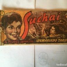 Tebeos: COMIC SUCHAI EL PEQUEÑO LIMPIABOTAS Nº 34 FALTA LA TAPA TRASERA. Lote 195865986