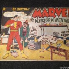 Tebeos: EL CAPITÁN MARVEL EL DETECTOR DE MENTIRAS. NUM 18. HISPANO AMERICA. 1947. Lote 195895437