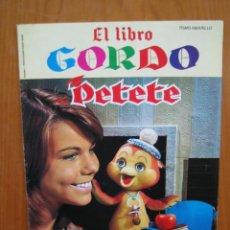 Tebeos: LOTE TEBEOS EL LIBRO GORDO DE PETETE. Lote 196540706