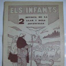 Tebeos: ELS INFANTS Nº2 - VARIANTE PORTADA DOS TINTAS. Lote 198785623