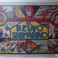 Tebeos: LOTE 4 NÚMEROS EL HOMBRE ENMASCARADO, ORIGINALES 1941-1943, NUM. 3, 4, 14 Y 19. Lote 199502252