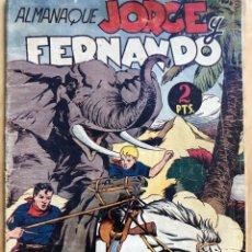 Tebeos: JORGE Y FERNANDO ALMANAQUE 1945. Lote 200095636