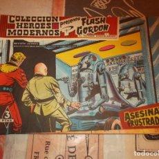 Tebeos: COLECCION HEROES MODERNOS FLASH GORDON Y EL HOMBRE ENMASCARADO Nº 16, ASESINATO FRUSTRADO. Lote 207815653