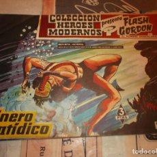 Tebeos: COLECCION HEROES MODERNOS FLASH GORDON Y EL HOMBRE ENMASCARADO Nº 20, DINEERO FATIDICO. Lote 207815900