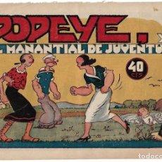 Tebeos: POPEYE Nº 1, HISP.AMERICANA 1943 IGA- LEER DESCRIPCION Y VER FOTOS. Lote 214325816