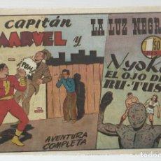 Tebeos: EL CAPITÁN MARVEL 60: LA LUZ NEGRA, 1947, HISPANO AMERICANA. Lote 215883518