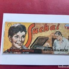 Tebeos: SUCHAI -EL PEQUEÑO LIMPIABOTAS Nº 12 -ORIGINAL-IMPECABLE-COMO NUEVO-. Lote 217712671