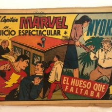 Tebeos: CAPITAN MARVEL Nº24, JUICIO ESPECTACULAR - HISPANO AMERICANA. Lote 218399835