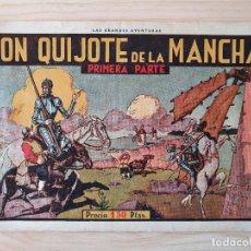 Tebeos: DON QUIJOTE DE LA MANCHA (PRIMERA Y SEGUNDA PARTE) - ORIGINAL HISPANO AMERICANA. Lote 220259763