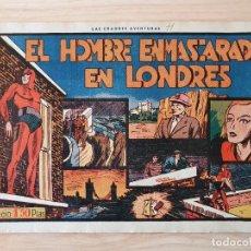 Tebeos: EL HOMBRE ENMASCARADO EN LONDRES - Nº 11 - HISPANO AMERICANA - ORIGINAL AÑOS 40. Lote 220356668