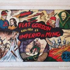 Tebeos: FLAS GORDON - CONTRA EL IMPERIO MING - Nº 5. HISPANO AMERICANA - ORIGINAL AÑOS 40. Lote 220370315