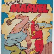 Tebeos: EL CAPITÁN MARVEL - Nº 26 - EL MARTILLO DE THOR - 1960 *** HISPANO AMERICANA EDICIONES***. Lote 224168863