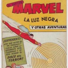 Tebeos: EL CAPITÁN MARVEL - Nº 28 - LA LUZ NEGRA - 1960 *** HISPANO AMERICANA EDICIONES***. Lote 224169250