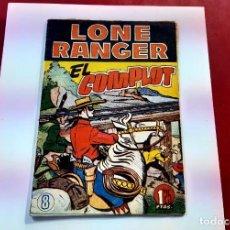 Tebeos: LONE RANGER -EL COMPLOT- Nº 8 -. Lote 225295260