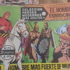 Tebeos: INCREÍBLE 83 COLECCIÓNES HEROES MODERNOS ORIGINAL. Lote 227270990