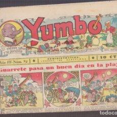 Tebeos: COMIC COLECCION YUMBO Nº 92. Lote 228163685