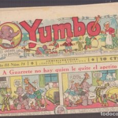 Tebeos: COMIC COLECCION YUMBO Nº 78. Lote 228164215