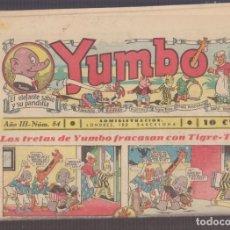 Tebeos: COMIC COLECCION YUMBO Nº 84. Lote 228164425