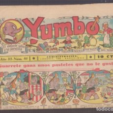 Tebeos: COMIC COLECCION YUMBO Nº 85. Lote 228166340
