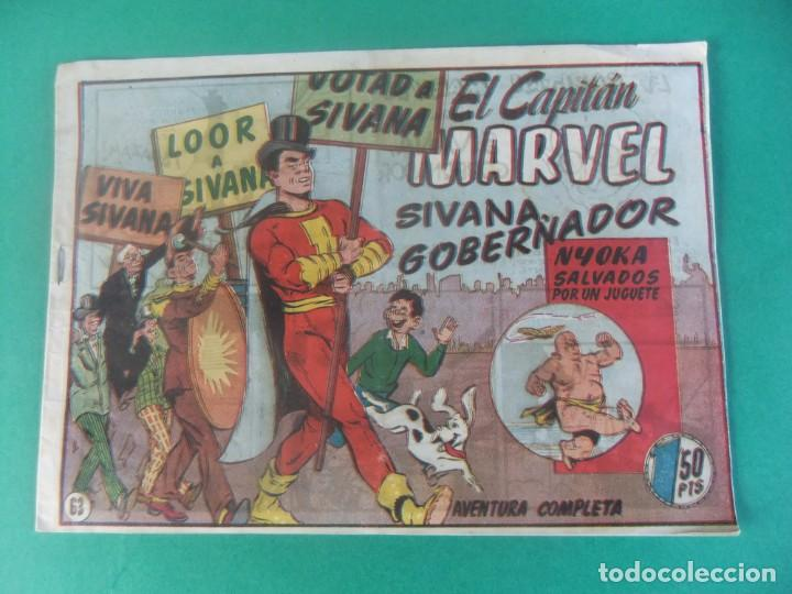 EL CAPITAN MARVEL Nº 63 SIVANA GOBERNADOR HISPANO AMERICANA (Tebeos y Comics - Hispano Americana - Capitán Marvel)