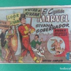 Tebeos: EL CAPITAN MARVEL Nº 63 SIVANA GOBERNADOR HISPANO AMERICANA. Lote 230231505
