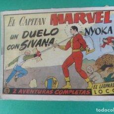Tebeos: EL CAPITAN MARVEL Nº 73 UN DUELO CON SIVANA HISPANO AMERICANA. Lote 230231840